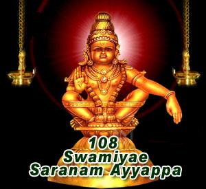 FREE Download Swamiye Saranam Ayyappa Wallpapers | Lord Ayyappa ...