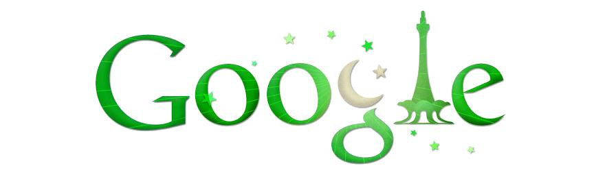 Pakistani Google