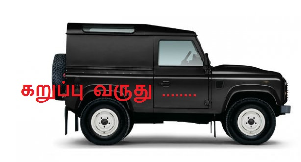 news.black van