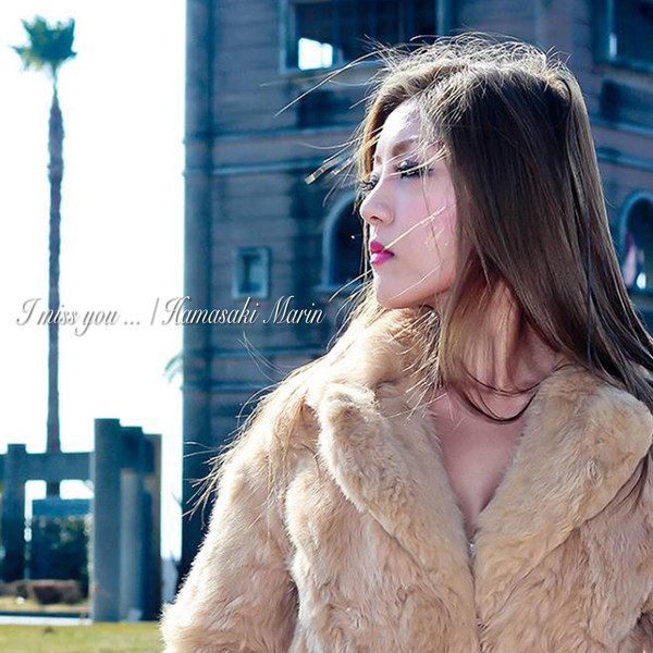 [Single] 浜崎まりん – I miss you … (2016.05.05/MP3/RAR)