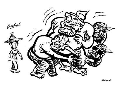 >Cartoon Saw Ngo – Daw suu will soon travel to areas outside Rangoon