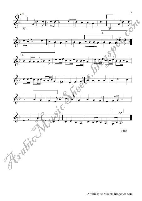 """"""" Saken Fi Hay El Sayeda"""" Song Sheet"""