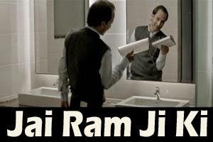 Jai Ram Ji Ki