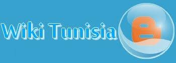 مدونة ويكي تونيزيا