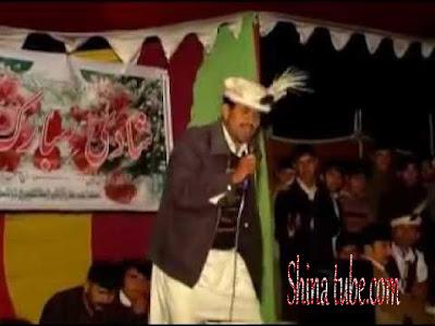 ShinaTube.blogspot.com