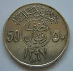 50 Halalas 1/2 Riyal Arab Saudi