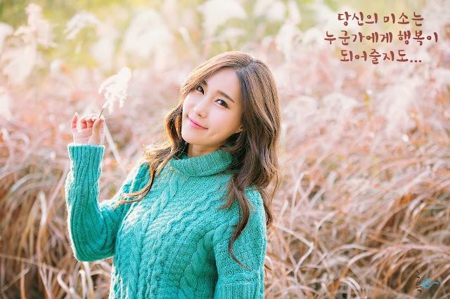1 Im Min Young outdoor - very cute asian girl-girlcute4u.blogspot.com