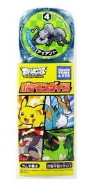 Pokemon Dice 2012 TTA