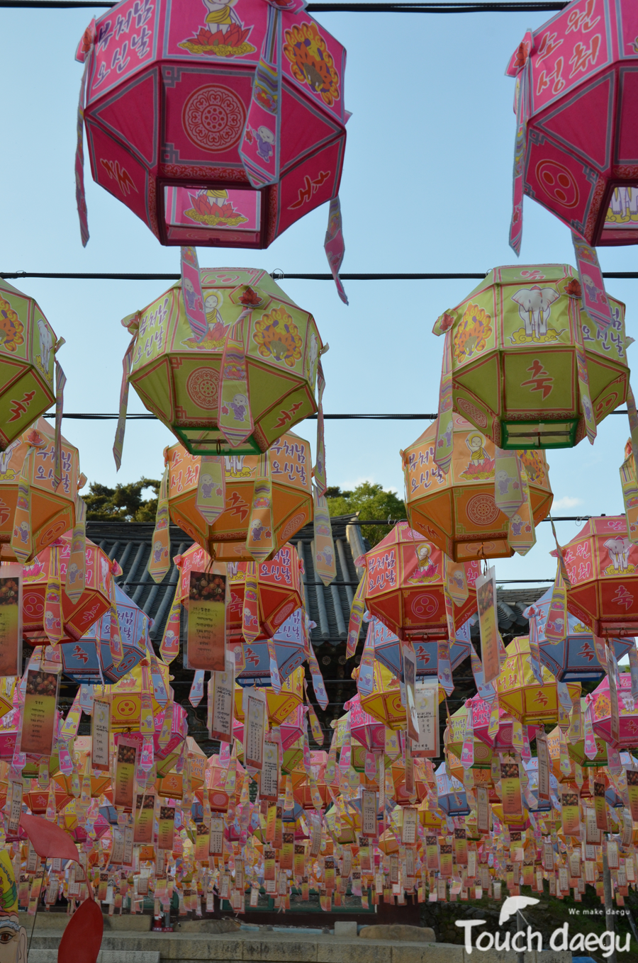 Lanterns in Donghwa-sa