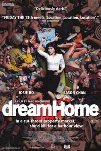 Watch dream home online free