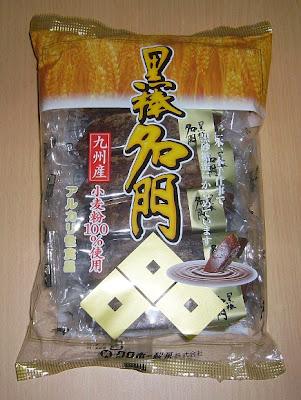 クロボー製菓株式会社 黒棒名門