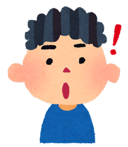 男の子の表情のイラスト「ひらめいた顔」
