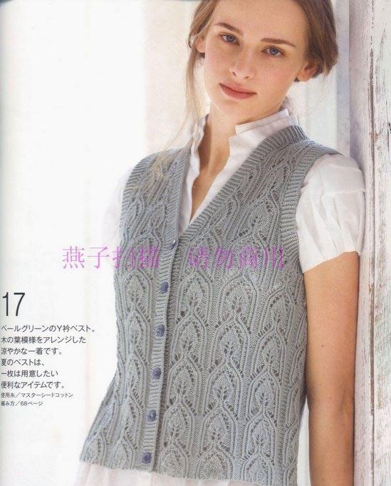 Вязание спицами жилеты женские