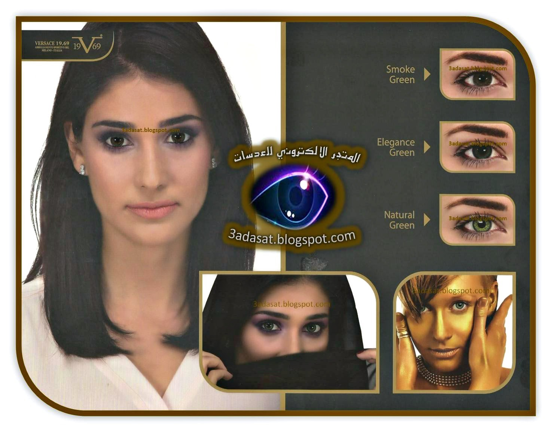 عدسات فيرساتشي versace contact lenses