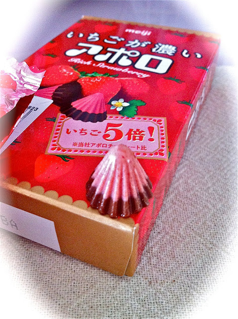 Meiji Rich Strawberry Apollo Cocoa