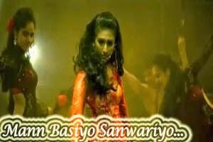 Mann Basiyo Sanwariyo