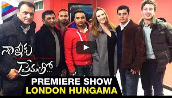 Nannaku Prematho London Premiere Show Hungama