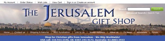 TheJerusalemGiftShop.com  - Religious  Jewelry Gift