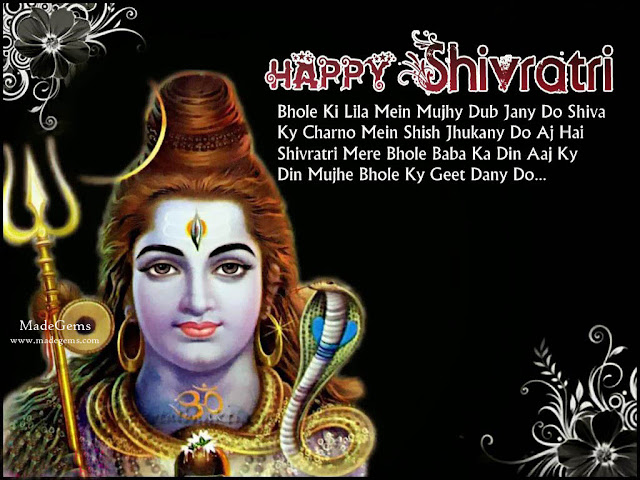 Happy Shivratri Hindi Shayari Wishes HD Wallpaper