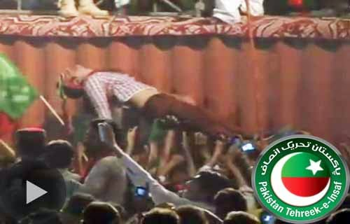 Reality of PTI Multan Bloody Rally Incident