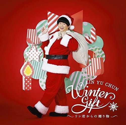 [MUSIC] リン・ユーチュン – WINTER GIFT~リン君からの贈り物~/Lin Yu Chun – Winter Gift -Rin Kun Kara no Okurimono- (201…