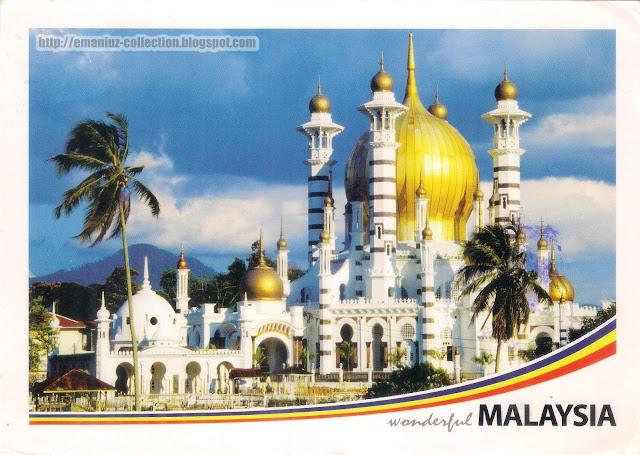 Mosque | Malaysia | Ubudiah Mosque (Ubudiah Mosque)