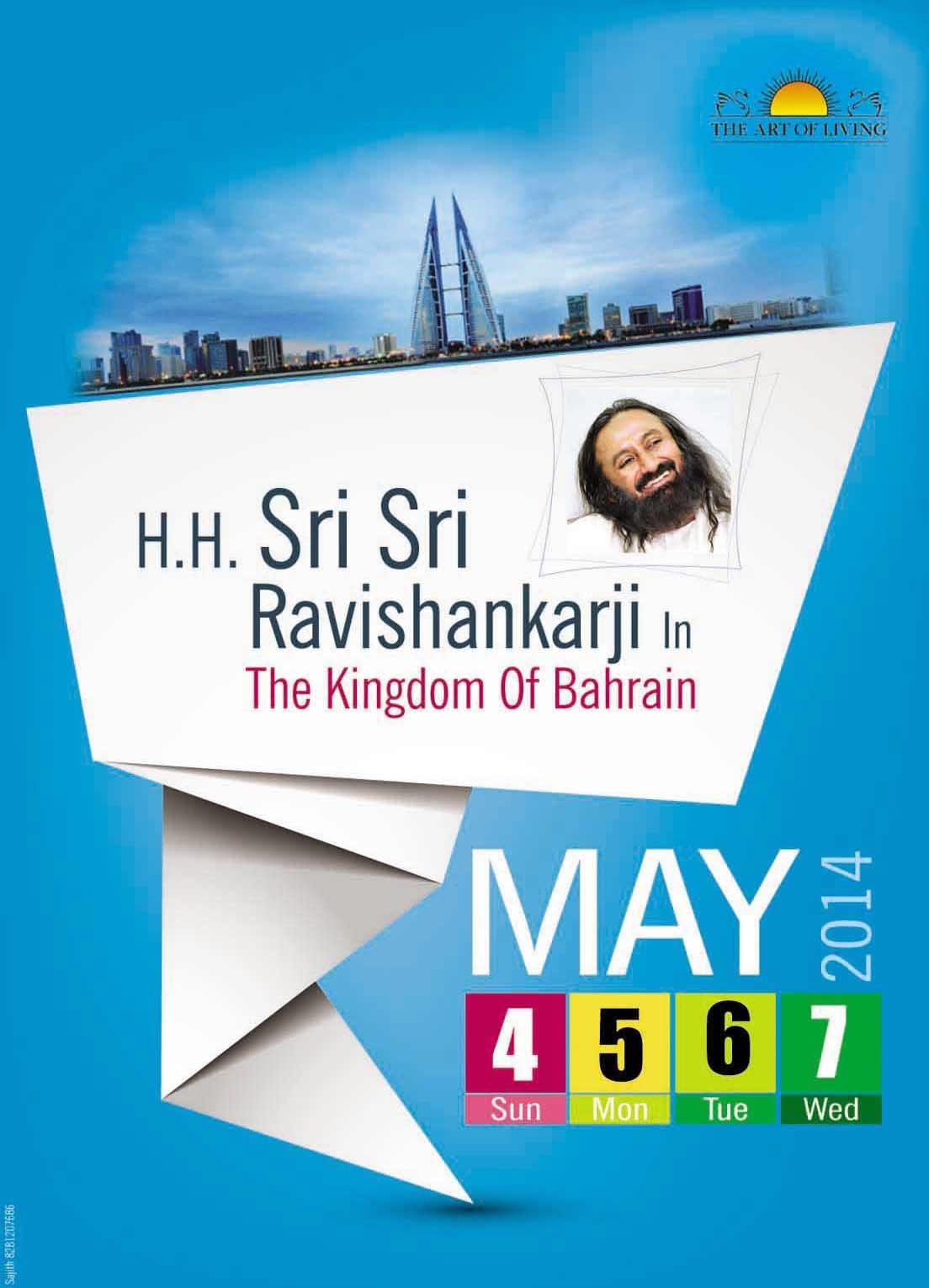 Sri Sri Ravi Shankar visits Bahrain