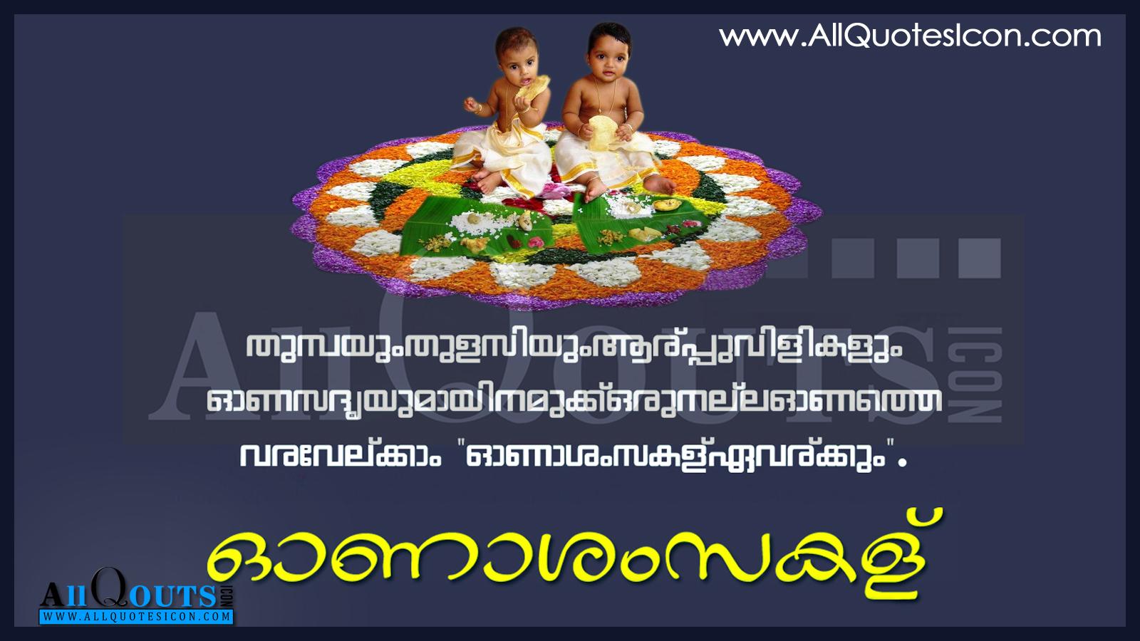 Onam Wishes Malayalam Hooperswar Exaple Resume And Cover