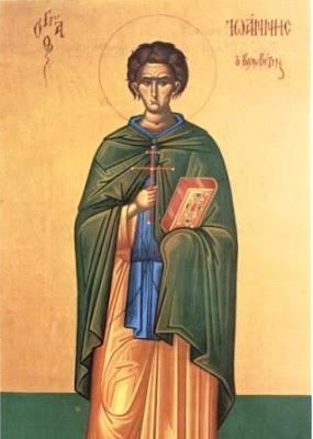 Μεγάλη Παναγία Θηβών: Ιερό προσκύνημα του Αγίου Λειψάνου Οσίου Ιωάννου Καλυβίτου