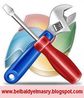 حمل احدث اصدار من برنامج اصلاح مشاكل الويندوز وحذف الملفات المؤقته Windows Repair 2.8.9 Final برنامج مجانى رابط مباشر