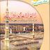 La ilaaha illal Allah Hu Muhammad dur Rasool Allah Urdu Pdf Book