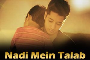 Nadi Mein Talab Hai