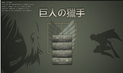 Download Game Shingeki No Kyojin Offline [Update 10/11/2013]