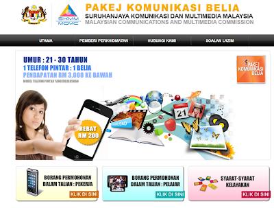 Rebat Telefon Pintar SKMM|Tiada Had Harga Pembelian Telefon Pintar