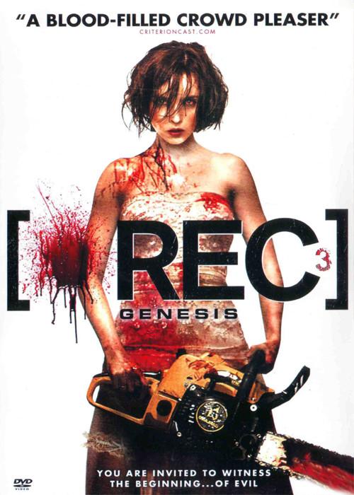REC 3 : GENESIS ปิดตึกสยอง 3 - ดูหนังใหม่ ดูหนังออนไลน์ฟรี | ดูหนังมาสเตอร์ ดูหนังHD ดูหนังฟรี