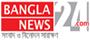 http://www.banglanews24.com