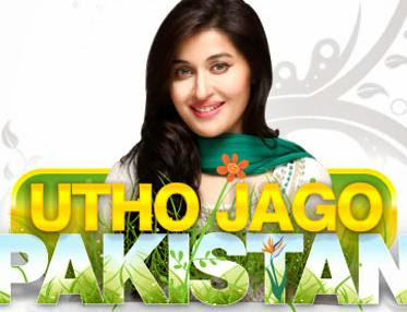 Utho Jago Pakistan 25th December 2013 full show on GEO TV