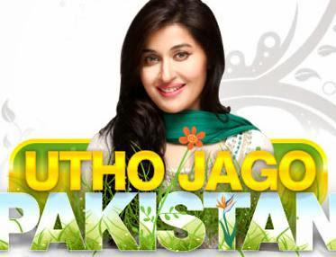 Utho Jago Pakistan 25th December 2013 full show on GEO TV