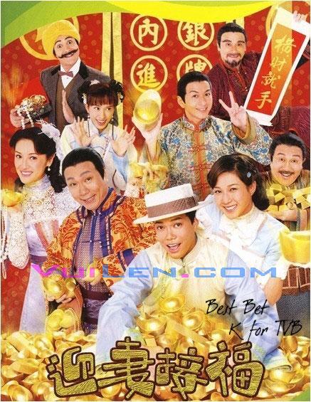Nghĩa Vợ Tình Chồng - Nghia Vo Tinh Chong