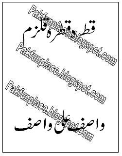 Viewtopic additionally Cartoon Black And White Outline Design Of A Man Playing Cricket 1047159 also Lion besides Anaconda Snake Big Hd Photos furthermore Family Quotes. on fantasy cricket