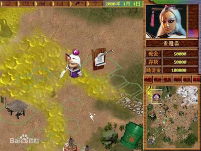 霹靂大富翁繁體中文版+密技下載,趣味好玩的布袋戲益智遊戲!