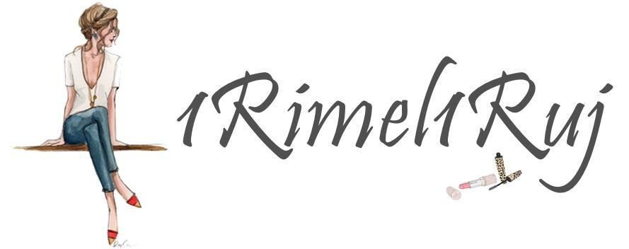 1Rimel1Ruj