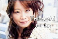 Takeuchi Junko Blog
