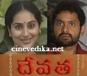 Devatha Episode 1142 (31st May 2013)