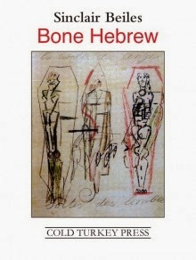 Bone Hebrew
