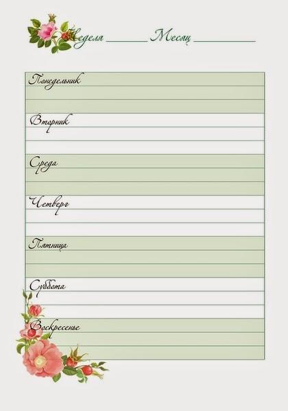 Программа для разлиновки листов.
