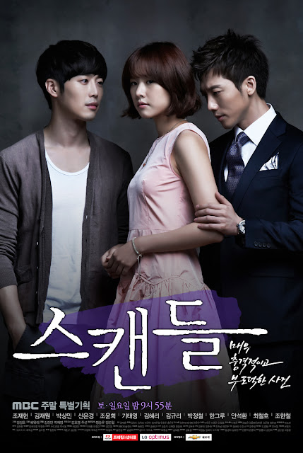 Synopsis Scandal : a Shocking and Wrongful Incident (스캔들 : 매우 충격적이고 부도덕한 사건) MBC New Korean Drama 2013