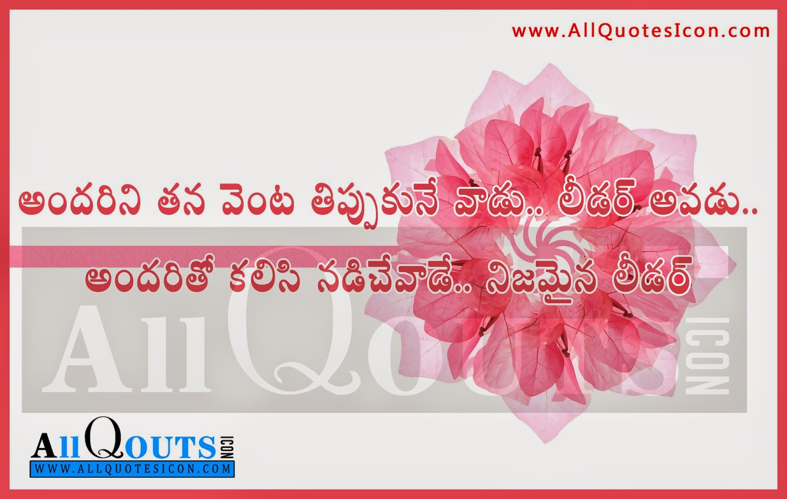 Telugu Leader Quotes Images Wishes Greetings Thoughts Sayings
