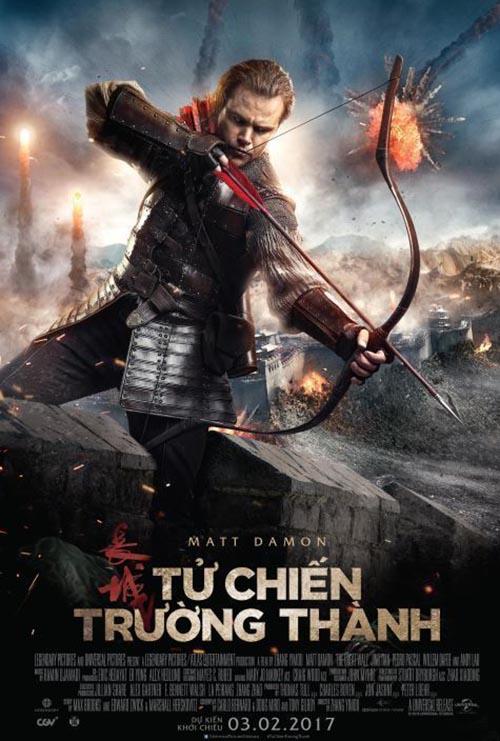 Vạn Lý Trường Thành, The Great Wall