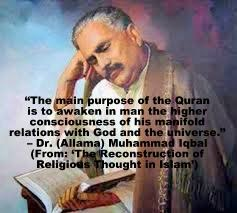 IQBAL ON THE QURAN: